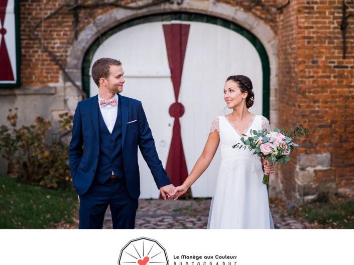 Mariage par Aurore Degaigne
